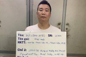 Chỉ đạo đàn em tạt sơn vào quán, giám đốc công ty đòi nợ Thái Dương bị bắt