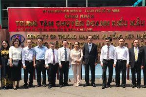 Trung tâm Thương mại dược phẩm và trang thiết bị y tế TPHCM: Hướng đến trung tâm phân phối thuốc quốc gia