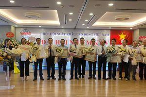 Hiệp hội Xuất khẩu Lao động Việt Nam vinh danh các doanh nghiệp phái cử nhân lực có thành tích xuất sắc giai đoạn 2015 -2020
