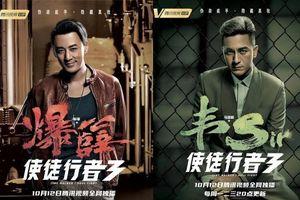 'Sứ đồ hành giả 3' ra mắt 12/10: Cốt truyện siêu kịch tính, Lâm Phong có tỏa sáng?