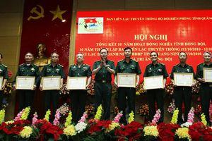 Ban Liên lạc truyền thống BĐBP Quảng Ninh kỷ niệm 10 năm thành lập