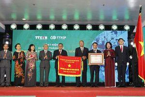 Phong tặng danh hiệu Anh hùng Lực lượng vũ trang nhân dân cho Thông tấn xã Giải phóng