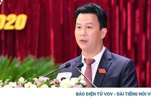 Ông Đặng Quốc Khánh tiếp tục giữ chức Bí thư Tỉnh ủy Hà Giang
