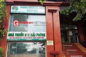 Y đức ở đâu, sao không dẹp bỏ được phòng khám Bách Giai ở Hà Nội?