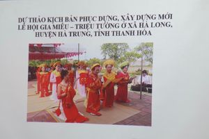 Phục dựng Lễ hội Gia Miêu- Triệu Tường và Lễ hội Phủ Trịnh