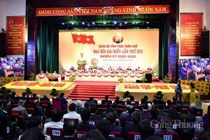 Phấn đấu xây dựng Thừa Thiên Huế trở thành thành phố trực thuộc Trung ương