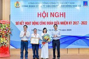 Công đoàn Công ty Vận chuyển khí Đông Nam Bộ sơ kết giữa nhiệm kỳ 2017-2022