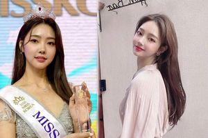 Nhan sắc cô gái vừa đăng quang Hoa hậu Hàn Quốc 2020