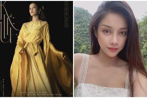 Người đẹp xứ Tuyên đóng nàng Kiều trong phim của Mai Thu Huyền là ai?