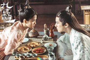 Tổng hợp dàn diễn viên trong 'Cửu Lưu bá chủ'