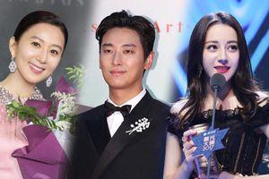 Địch Lệ Nhiệt Ba, Joo Ji Hoon và Kim Hee Ae thắng giải tại 'Asia Contents Award - LHP Busan 2020'