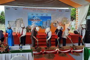 Vĩnh Long: Khởi công xây dựng Bệnh viện Sản Nhi 300 giường