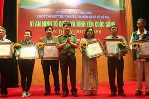 Bộ Công an trao giải Cuộc thi viết về đề tài 'Vì an ninh Tổ quốc và bình yên cuộc sống' lần thứ IV