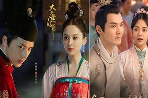 Loạt phim cổ trang Hoa ngữ vừa đóng máy đã 'hot rần rần' vì dàn diễn viên 'xịn xò'