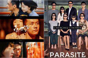 Giải thưởng điện ảnh Châu Á 2020: Dịch Dương Thiên Tỉ 'cậy thế' phim điện ảnh đầu tay