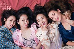 Điểm lại những bộ phim đáng chú ý trong năm 2020 của 'Nữ thần Kim Ưng' Tống Thiến