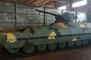 Ukraine hoán cải pháo tự hành 2S1 Gvozdika thành xe chiến đấu bộ binh