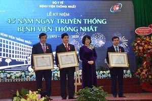Bệnh viện Thống Nhất tổ chức kỷ niệm 45 năm Ngày truyền thống
