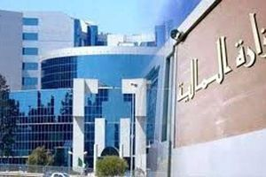 Algeria dự báo mức tăng trưởng kinh tế năm 2021 là 3,98%