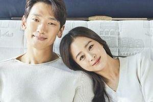 Vợ chồng Kim Tae Hee là đại gia bất động sản showbiz Hàn