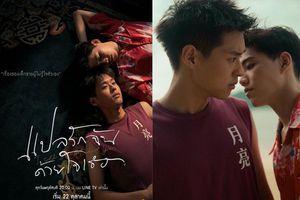 Có hai chàng trai yêu nhau thật bình yên trong 'Giải mã tình yêu anh bằng trái tim em'