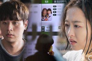 Park Bo Young, Park Jung Min cùng loạt sao Hàn òa khóc tại tang lễ Park Ji Sun