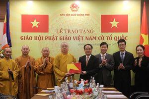 Ban Tôn giáo Chính phủ thăm, chúc mừng GHPGVN