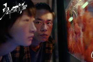 'Kim Kê 2020' công bố đề cử: Dịch Dương Thiên Tỉ và Châu Đông Vũ có trở thành Ảnh đế - Ảnh hậu?