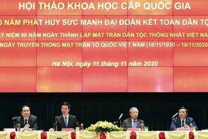 Hội thảo '90 năm phát huy sức mạnh đại đoàn kết toàn dân tộc'