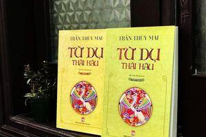 'Từ Dụ thái hậu' đoạt giải nhất cuộc thi tiểu thuyết
