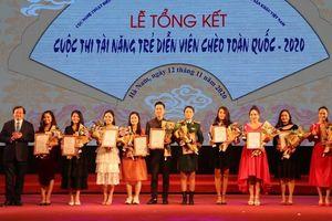 Bế mạc Cuộc thi tài năng trẻ sân khấu Chèo chuyên nghiệp toàn quốc 2020