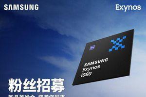 Rò rỉ vivo X60 và vivo X60 Pro: chipset Exynos 1080 siêu mạnh, giá khởi điểm 528 USD