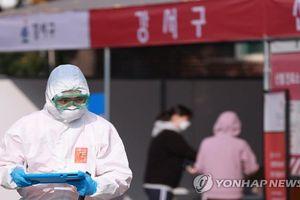 Hàn Quốc cảnh báo làn sóng Covid-19 mới