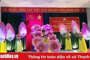 Phường Phú Sơn kỷ niệm 90 năm Ngày truyền thống MTTQ Việt Nam