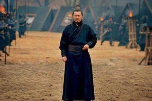 Tào Tháo nói gì khi Viên Thiệu định lập Lưu Ngu làm vua?