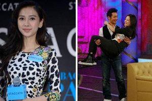Quên cả bà xã Angelababy, Huỳnh Hiểu Minh 'mắt lấp lánh' khi nhắc đến mối tình đầu Triệu Vy