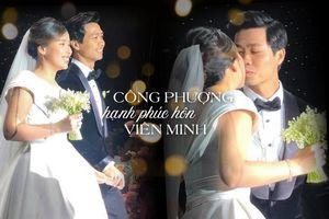 Công Phượng hạnh phúc hôn Viên Minh trong lễ đường