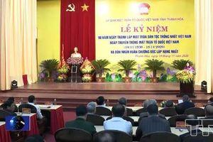 Kỷ niệm 90 năm thành lập MTTQ Việt Nam: Đại đoàn kết toàn dân tộc - Sức mạnh Việt Nam
