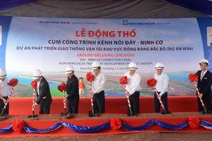 Khởi công xây dựng cụm công trình kênh nối Đáy- Ninh Cơ tại Nam Định