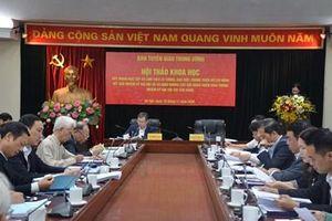 Tiếp tục đẩy mạnh thực hiện học tập và làm theo tư tưởng, đạo đức, phong cách Hồ Chí Minh