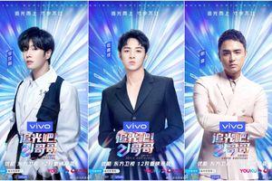 'Em trai' của show 'Tỷ tỷ đạp gió rẽ sóng' ra mắt: Bạn cùng nhóm nhạc của Tiêu Chiến cũng tham gia