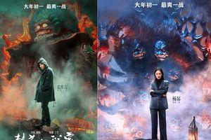 'Ám sát tiểu thuyết gia' của Dương Mịch được so sánh với phim của Lee Jong Suk và Han Hyo Joo