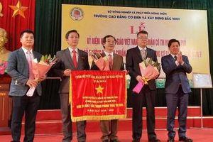 Trường Cơ điện và Xây dựng Bắc Ninh nhận Cờ thi đua xuất sắc Chính phủ