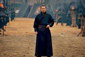 Viên Thiệu định lập Lưu Ngu làm vua, Tào Tháo đã nói gì