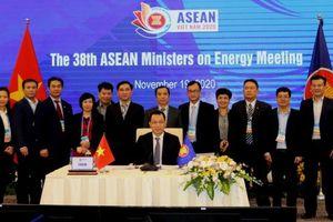 Petrovietnam tham dự Hội nghị Bộ trưởng Năng lượng ASEAN lần thứ 38 (AMEM 38)