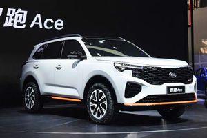 Kia Sportage Ace được ra mắt tại Trung Quốc