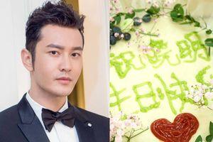 Huỳnh Hiểu Minh ăn bánh sinh nhật đậu phụ để giảm cân