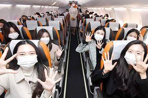 Bay du lịch quốc tế không hạ cánh