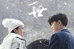 Phim của Nhậm Gia Luân, Bạch Lộc tung poster nam nữ chính lãng mạn giữa tuyết trắng
