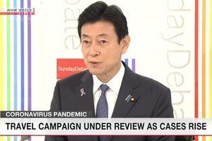 Số ca COVID-19 tăng, Nhật Bản cân nhắc lại chương trình kích cầu du lịch